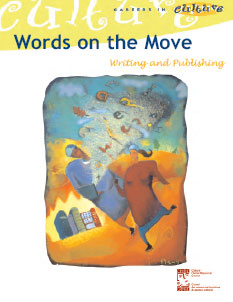 Words on the Move: Careers in Writing and Publishing